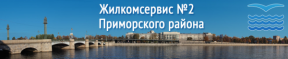 gallery/logo-649851-sankt-peterburg